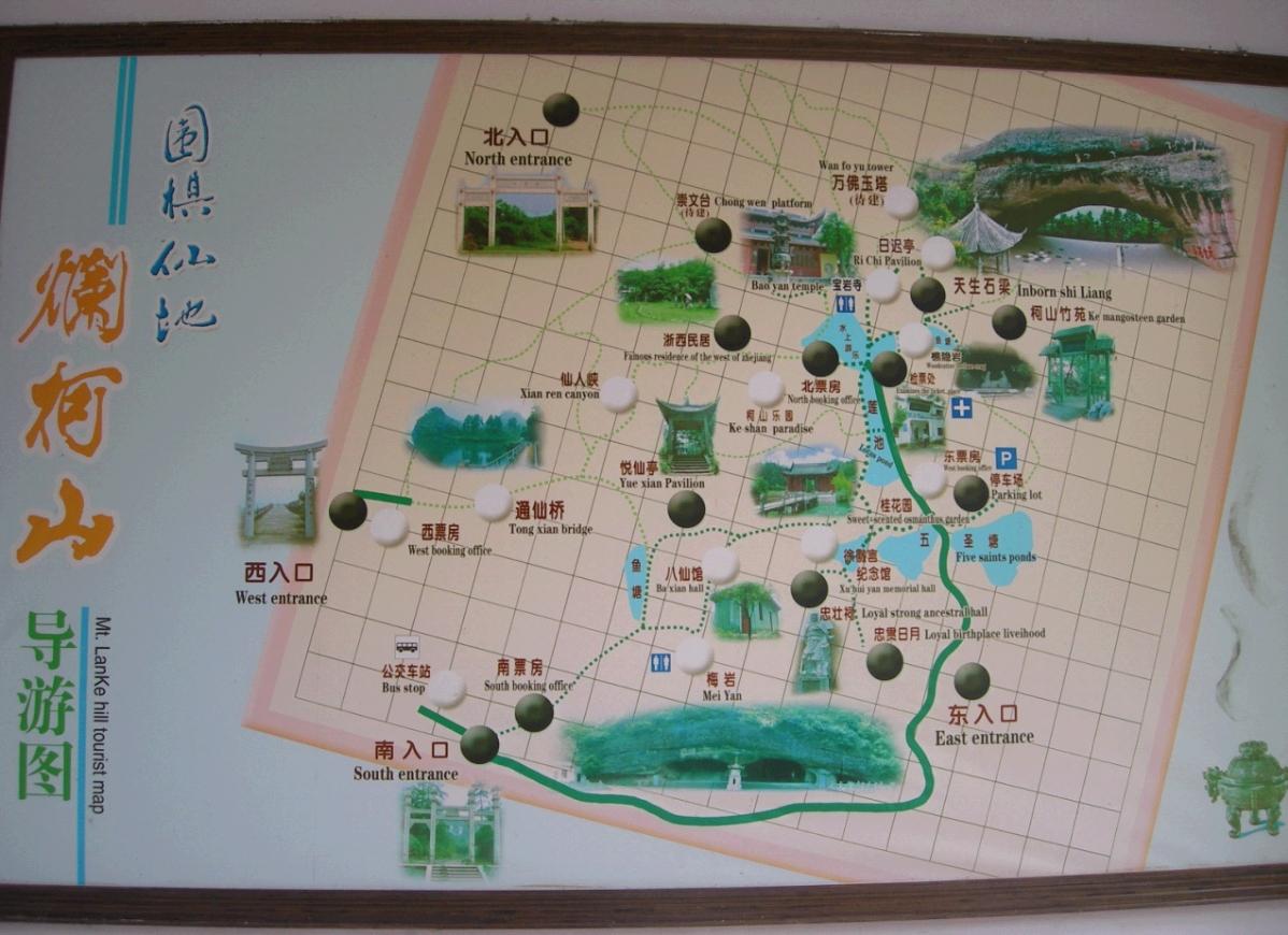 Карта на Ланкешан