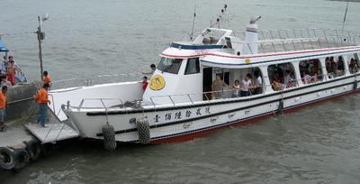h_danshui_boat.jpg