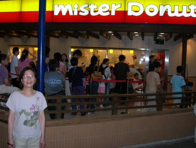 mr_donut.jpg