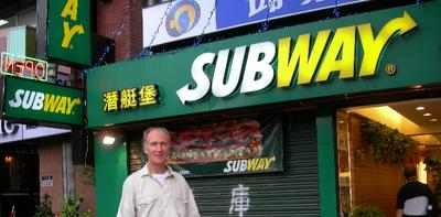 subway.jpg