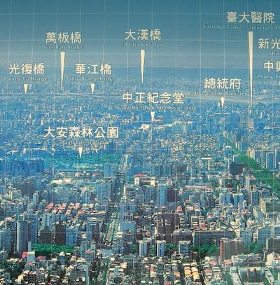 taipei_101_west_index.jpg