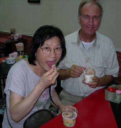 taiwan_icecream.jpg